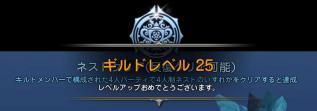 Blog_0212_02.jpg
