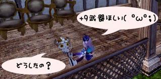 Blog_0212_04.jpg