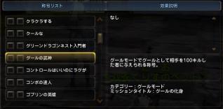 Blog_0212_07.jpg