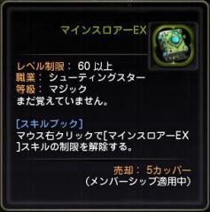 Blog_0212_10.jpg