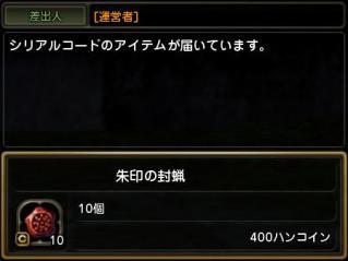 Blog_0212_15.jpg