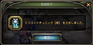 Blog_0212_17.jpg