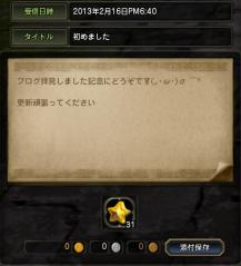 Blog_0219_03.jpg