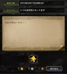 Blog_0219_04.jpg