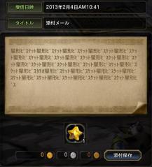 Blog_0219_05.jpg