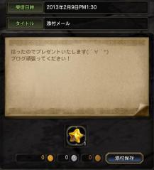 Blog_0219_06.jpg