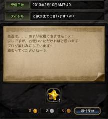 Blog_0219_08.jpg