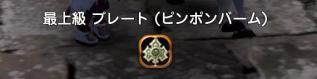 Blog_0219_13.jpg