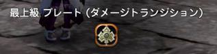 Blog_0219_14.jpg