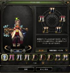 Blog_0219_15.jpg