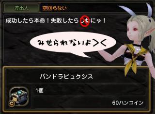 Blog_0219_16.jpg