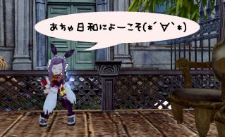 Blog_0219_17.jpg