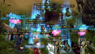 Blog_0225_03.jpg
