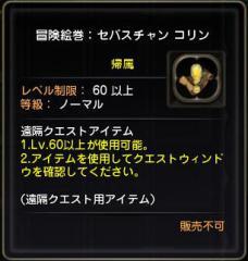 Blog_0225_04.jpg
