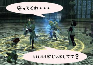 Blog_0225_08.jpg