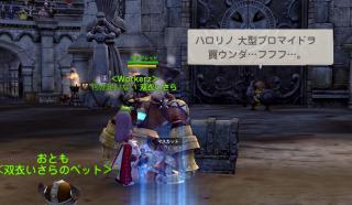 Blog_0225_11.jpg