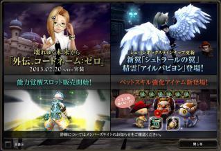 Blog_0225_13.jpg