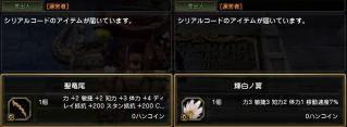 Blog_0225_16.jpg