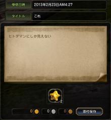 Blog_0225_17.jpg