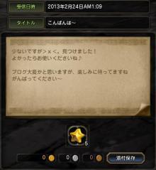 Blog_0225_18.jpg
