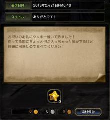 Blog_0225_19.jpg