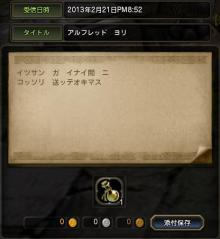 Blog_0225_20.jpg