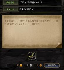 Blog_0225_21.jpg