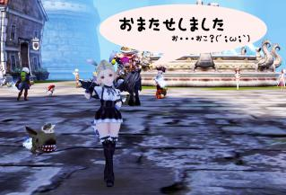 Blog_0225_24.jpg