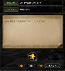 Blog_0309_01.jpg