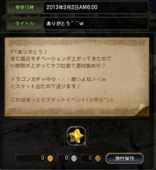 Blog_0309_04.jpg