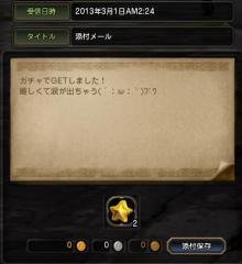 Blog_0309_05.jpg