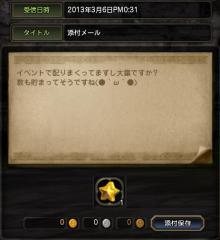 Blog_0309_06.jpg