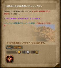 Blog_0309_09.jpg
