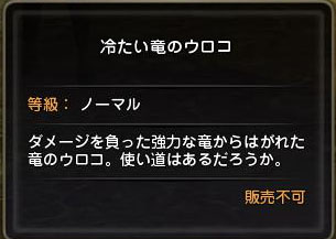 Blog_0309_13.jpg