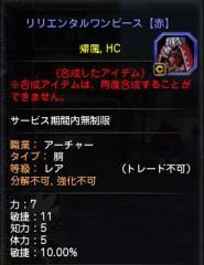 Blog_0309_15.jpg