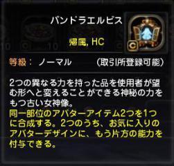 Blog_0309_16.jpg