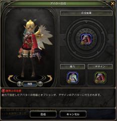 Blog_0309_17.jpg