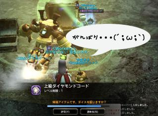 Blog_0309_20.jpg
