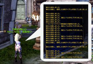 Blog_0309_21.jpg