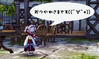 Blog_0309_22.jpg