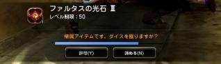 Blog_0316_01.jpg