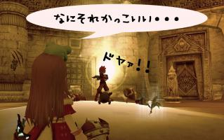 Blog_0316_02.jpg