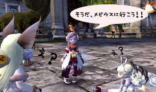 Blog_0316_08.jpg