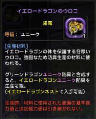 Blog_0323_00.jpg