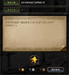 Blog_0323_02.jpg