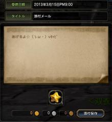 Blog_0323_06.jpg