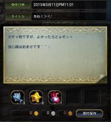 Blog_0323_07.jpg