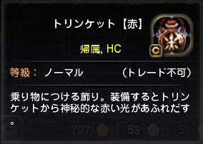Blog_0323_08.jpg