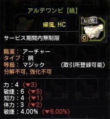 Blog_0323_10.jpg