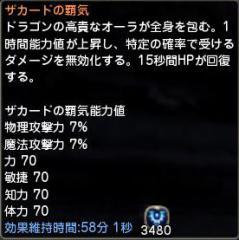 Blog_0323_15.jpg
